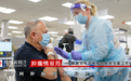 挪威爆發疫苗接種后最大規模死亡,輝瑞疫苗真的不安全?