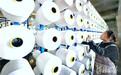 曲周:新型纺织企业产品畅销海外