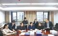 安徽農商行系統13名高管被查 嚴懲靠行吃行利益輸送