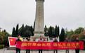 鳳臺縣:緬懷革命先烈 追憶革命歷史