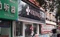 九江女子还清贷款征信报告却显示还欠钱 广东南粤银行出现征信误载