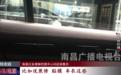 """涉嫌强制保险、捆绑?销售 南昌保时捷4S店""""宰客""""内幕曝光"""