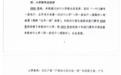 """上海""""学区房""""政策突变,家长:对我们有房贷的业主是毁灭性打击"""