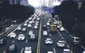 青島首張新能源商用車生產資質落地西海岸新區