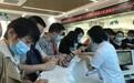 武汉市民踊跃接种新冠疫苗第二针