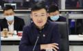 赵衍峰作党的十九届五中全会精神宣讲报告