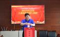 """潍坊市科技局开展""""对标先进促提升、 爱心捐款助成长""""活动"""