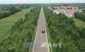 到2025年,山东自然村将全部通硬化路