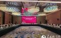 全国革命根据地红色文化研学大会在江苏句容茅山举行