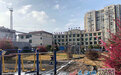 地块未完成征收就被拍卖 广信区气象局围墙遭江西盛元房产公司强拆