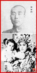 盘点娱乐圈中那些贵族后裔 关之琳是瓜尔佳氏后代