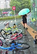 叫停投放深圳89万辆共享单车迎接&quot大考&quot