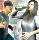 女子看球喝酒被灌醉 被带到酒店强暴 凤凰网