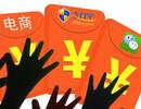效仿微信也发5亿春节红包,苏宁能否复制奇袭支付宝传奇?