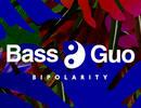 Bass Guo发布新单曲《Bipolarity》沉淀发声展露全球视野