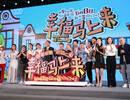 毛俊杰出席电影《幸福马上来》北京首映礼,首次回应结婚产女