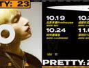 """李大奔 2018「PRETTY:23」新专辑巡演嘉宾公布,""""正值二十三,正值好韶华。"""""""