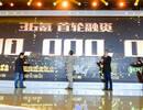 36氪传媒宣布完成3亿元融资 瞄准IPO