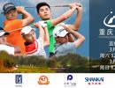 【直播预告】24日12:30视频直播重庆锦标赛第三轮