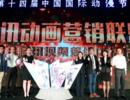 超级IP亮相14届中国国际动漫节 《舒克和贝塔》被唤起