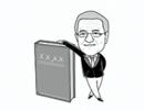 """大鱼漫画:本世纪第一位当选国家领导人的""""90后""""!"""