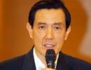 """马英九:台湾面对的不是""""独立"""" 而是要不要统一"""