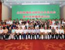 北京肿瘤防治研究会成立