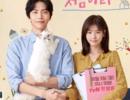 第一集亲吻,第二集结婚,这部猴急的韩剧真是又甜蜜又扎心