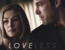 大卫·芬奇《消失的爱人》:真正消失的不是爱人
