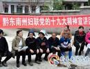 黔东南州妇联深入帮扶村乡音讲解十九大村民听得有盼头