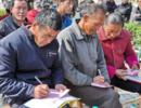村干部换届选举在即,鼓励这3种人当选,禁止这5种人再坑老农民!