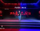 2499元买到骁龙835+1680万色RGB灯带 努比亚红魔会是更好的游戏手机?