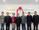 警企合作维护网络安全,乐玩公司网警警务室正式成立