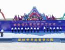 瞄准消费升级加速打造中国风乐园  西安恒大童世界开工
