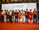 《楼外楼》杭州办发布会 王靖云实力演绎热血青年
