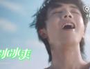 [消息]华晨宇品牌全新广告TVC清凉来袭 跟随轻快节奏开启自由放飞