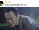 """""""雨好大""""成今日热词,主角们雨中受虐,万能网友段子玩儿的飞起"""