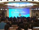 第二届中拉政党论坛成功召开,各政党联合对外发布论坛声明