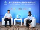 如何消除世界对中国的偏见?华文媒体有三大优势