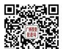 广西出台20条措施优化土地要素供给