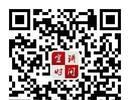 """【鲁言要论】端午节,跟随习近平找寻中华民族""""精气神"""""""