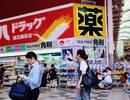 大阪地震:我们亲身经历的十二个小时