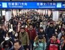手机都不需要 北京地铁有望支持掌纹、刷脸进站