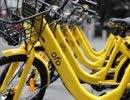 宋清辉:现在不是共享单车涨价的时候