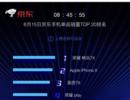比肩iPhoneX京东618美图T9手机单品销量霸榜三甲