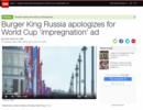 """为世界杯球员怀孕得300万大奖?俄""""汉堡王""""广告被骂惨,已道歉"""