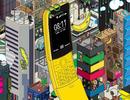 情怀满满 诺基亚香蕉机8810国行版正式开启预售