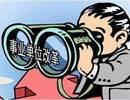 浙江很多地方都在招!事业编制报备员额制,它是种什么岗位?