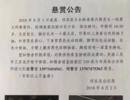 湖南的士司机遇害案侦破 嫌疑人系17岁少年