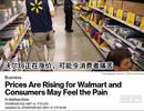 """贸易战将使沃尔玛商品普涨 """"圣诞季""""中国货加紧抵美"""
